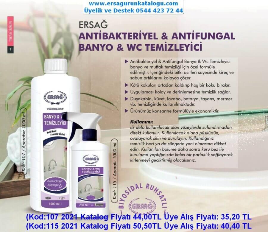 Ersağ Banto WC Nedir-Nasıl Kullanılır-Fiyatı