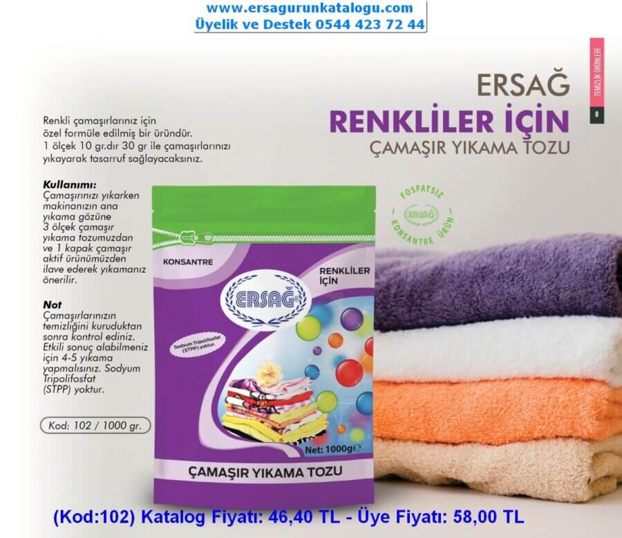 Ersağ Çamaşır Yıkama Tozu (Renkliler İçin) Nedir-Nasıl Kullanılır-Fiyatı